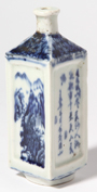 19th Century Chinese Porcelain Bottle