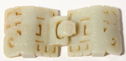 Chinese Carved White Jade Buckle