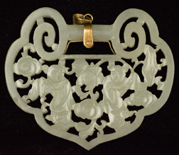 Carved Chinese Jade Pendant