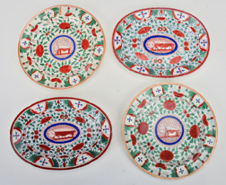 Four Pcs Staffordshire Made for Persian Market