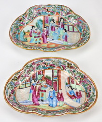 Two Famille Rose Porcelain Dishes