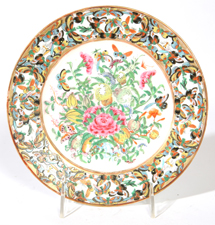CHINESE BUTTERFLY FAMILE ROSE PLATE
