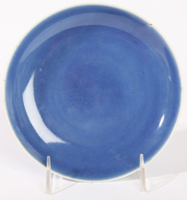 CHINESE 18TH CENTURY SACRIFICIAL BLUE GLAZE PLATE