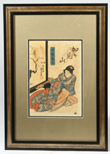 JAPANESE WOODBLOCK PRINT, ARTIST SIGNED