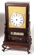 SCARCE ROSEWOOD CHINESE CLOCK CASE ON STAND