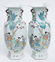 Pair of Chinese Porcelain Cases