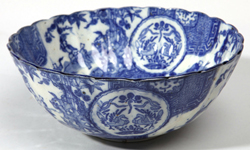 Early Chinese Porcelain Center Bowl