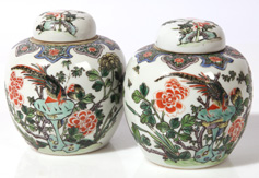 PR. FAMILLE ROSE CHINESE PORCELAIN GINGER JARS