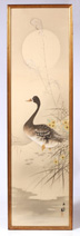 CHINESE WATERCOLOR OF GOOSE